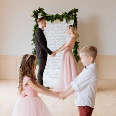 Wedding photographer Alena Stepanenko (Alena1008). Photo of 22.07.2017