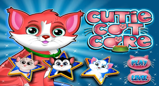 かわいい猫のケアゲーム