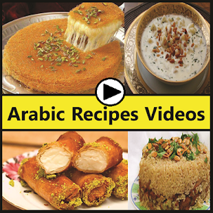 Download arabic food recipes videos for pc windows and mac apk 10 download arabic food recipes videos for pc windows and mac apk screenshot 1 forumfinder Gallery