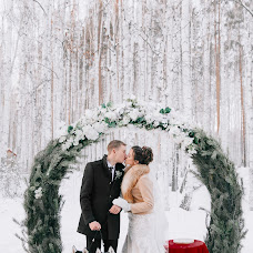 Wedding photographer Svetlana Butakova (SvetlanaButakova). Photo of 18.01.2018