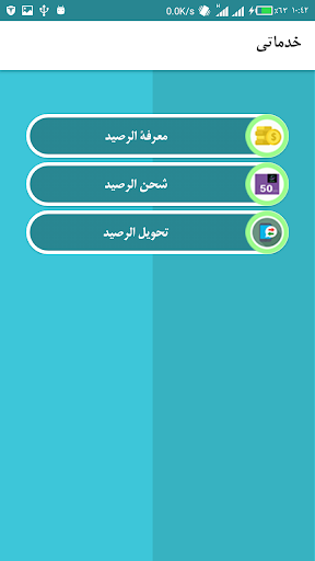 MyServices screenshot 3