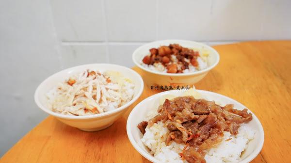 肉燥飯.雞絲飯.肉筋飯,三國鼎立該選誰? –南華中日複合式料理