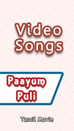 K24 Paayum Puli