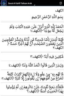 Audio Surat Al Kahfi Terjemahan Apps On Google Play