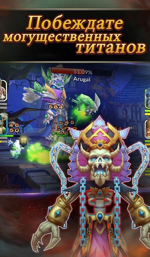 ролевые 3d игры онлайн: