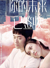 Your Fukubukuro China Web Drama