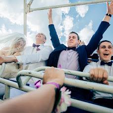 Wedding photographer Lyudmila Babenko (Radostart). Photo of 01.10.2015