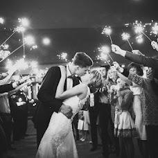 Wedding photographer Maksim Gladkiy (maksimgladki). Photo of 22.09.2014