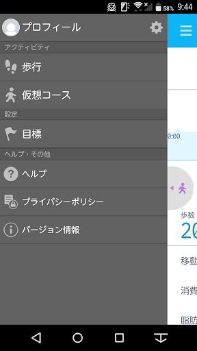 My Tracker for walk 1.0.16 Windows u7528 4