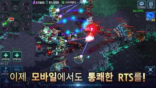 uc2a4ud0c0ucee4ub9e8ub354 : RTS screenshots 2