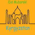 Рамадан Календарь для Кыргызстана 2018