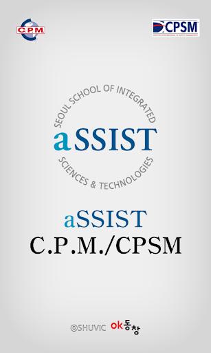 서울과학종합대학원 CPSM