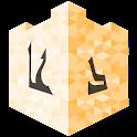 Dua & Zikr (Hisnul Muslim) icon