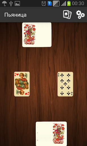 u041fu044cu044fu043du0438u0446u0430 1.0 screenshots 6