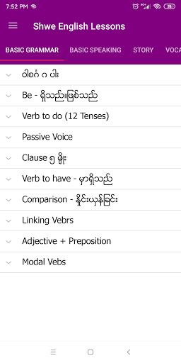 Shwe English Lessons Apk 1