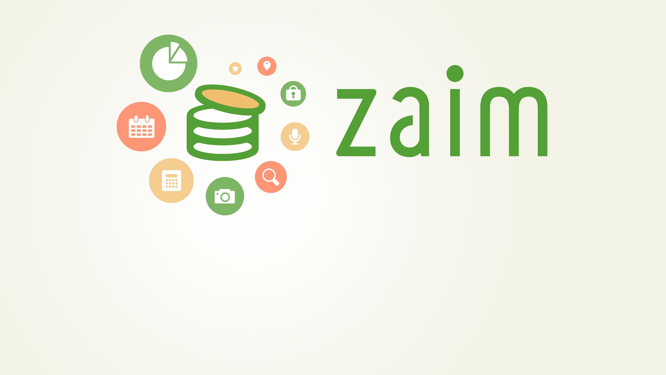 Zaim Inc.
