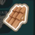 ねんどの屋根