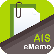 AIS eMemo Download on Windows