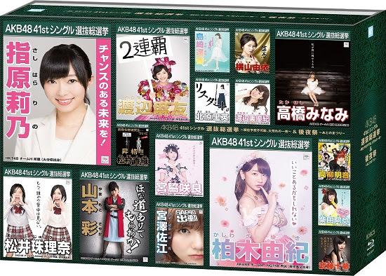 (Blu-ray Disc) AKB48 41stシングル 選抜総選挙~順位予想不可能、大荒れの一夜~&後夜祭~あとのまつり~ Blu-ray BOX
