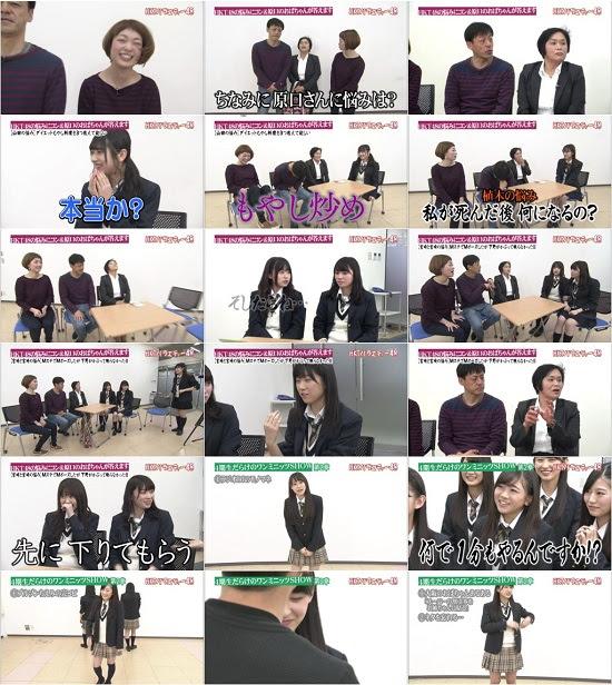 (TV-Variety)(720p) HKT48 – HKTバラエティー48 ep57 ep58 170226 170326