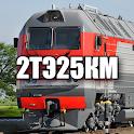Тепловоз 2ТЭ25КМ icon
