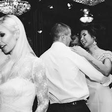 Wedding photographer Artem Kolomasov (Kolomasov). Photo of 09.03.2016