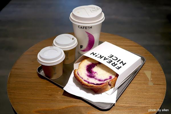 Cafe IN 硬咖啡 alpha black 咖啡進化版