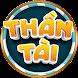Thantai Puzzle - Guess The Word
