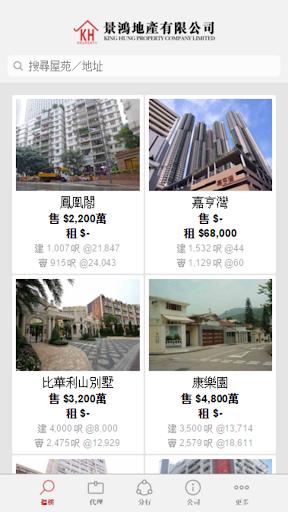 parkour wall running app註冊 - 首頁