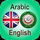 English Arabic Bon Dictionary Download on Windows