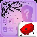Kore Quiz icon