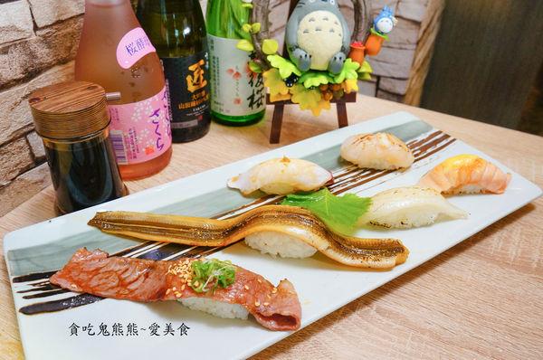 誰說吃日本料理很貴呢?這家用心準備食材價格合理的-津天丼地 手作壽司•丼飯