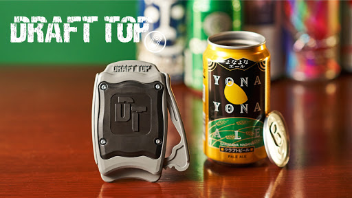 Crowdfunding opens on Japanese version of a gadget that makes any canned beer easier to drink