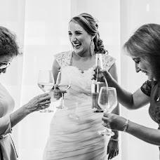 Fotógrafo de bodas Daniel Ramírez (Starkcorp). Foto del 13.10.2018