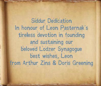 siddurDedication-Leon Pasternak_w400.jpg