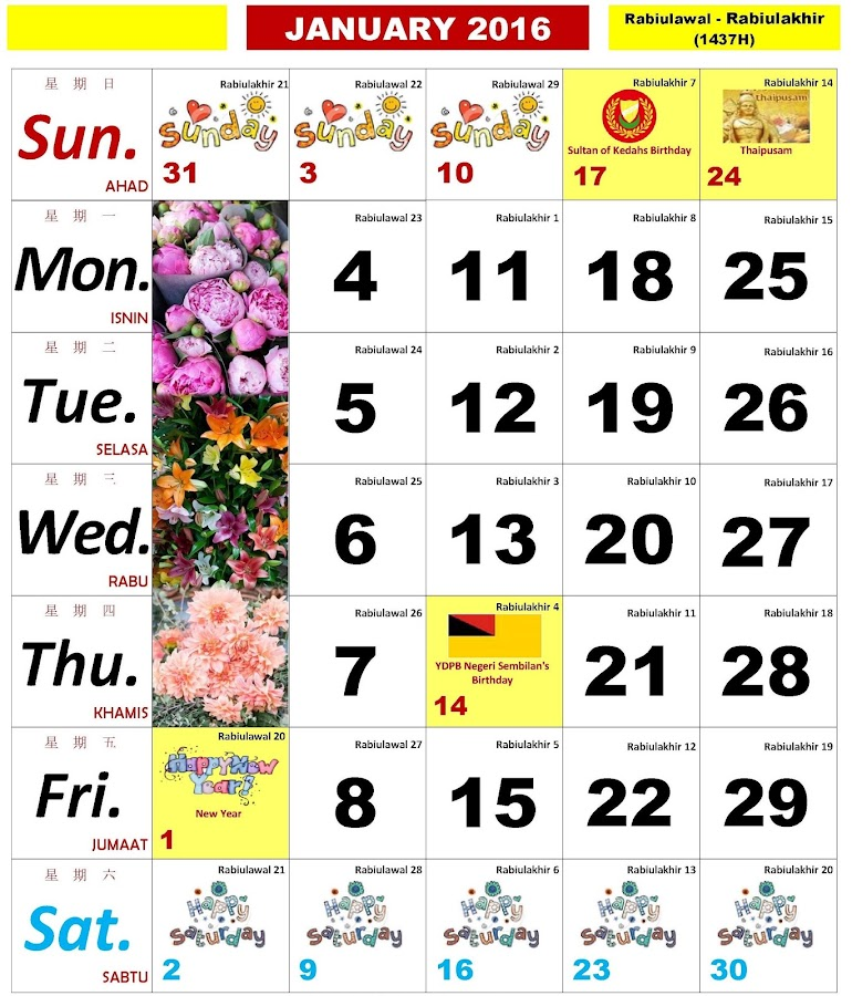Calendar Kuda May : Calendar quot malaysia android apps on google play