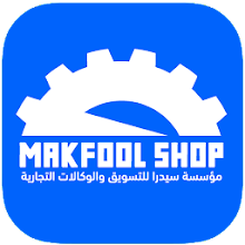 Makfool Shop مكفول شوب Download on Windows