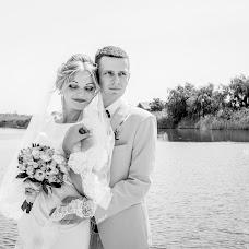 Wedding photographer Karina Moroz (MKarinA). Photo of 15.04.2018