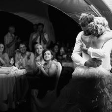 Wedding photographer Andrey Bashlykov (andrpro). Photo of 05.09.2015