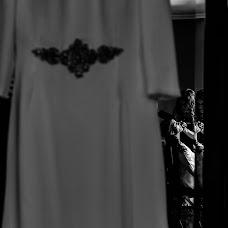 Fotógrafo de casamento Johnny García (johnnygarcia). Foto de 12.07.2019