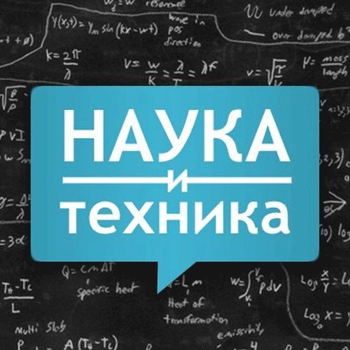 Наука и Техника (app)