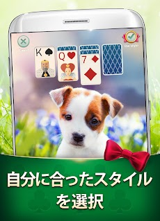 マジックソリティア: カードゲームのおすすめ画像3