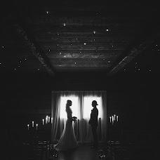 Wedding photographer Jussi Koskela (jussikoskela). Photo of 09.05.2016