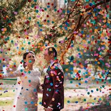 Bryllupsfotograf Olga Nikolaeva (avrelkina). Foto fra 20.05.2019