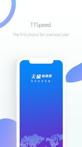 TTSpeed-Free VPN, one-click to China 2 2 + (AdFree) APK for