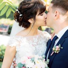 Wedding photographer Nikita Siyalov (siyalov). Photo of 26.11.2018