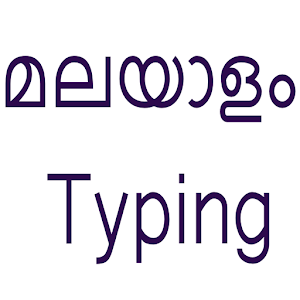 Malayalam Typing for PC and MAC