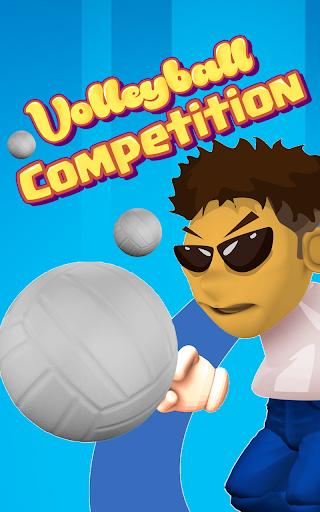 バレーボール:競争
