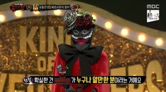 king of masked singer tiffany