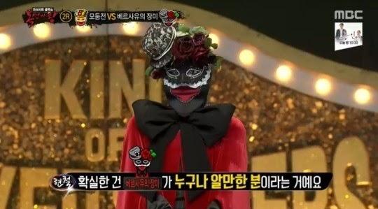 king of masked singer tiffany